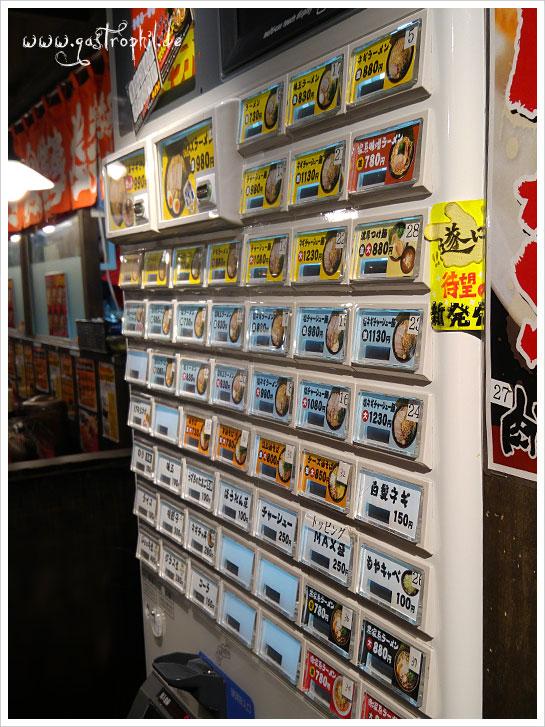 Ramen-Automat