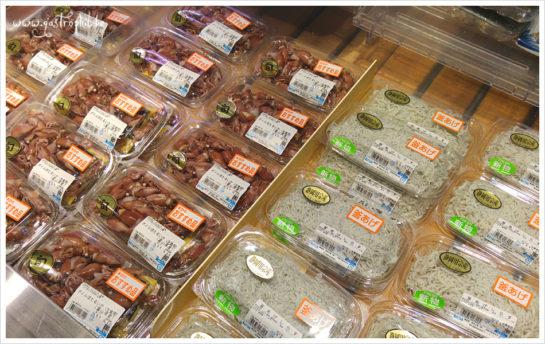 shirasu-minifische-supermarkt
